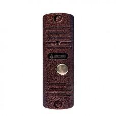 Activision AVC-105 Аудиопанель (медь)