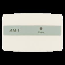 Рубеж АМ-1 адресная метка R1