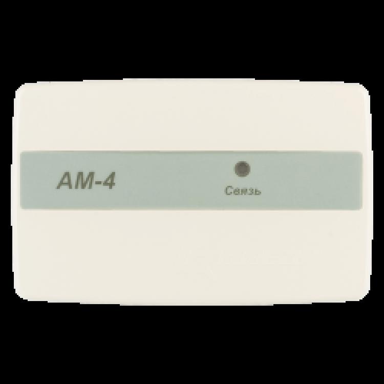 Рубеж АМ-4 адресная метка R1