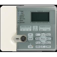 Рубеж-2ОП ППКОП 011249-2-1, Приемно-контрольный прибор прот.1